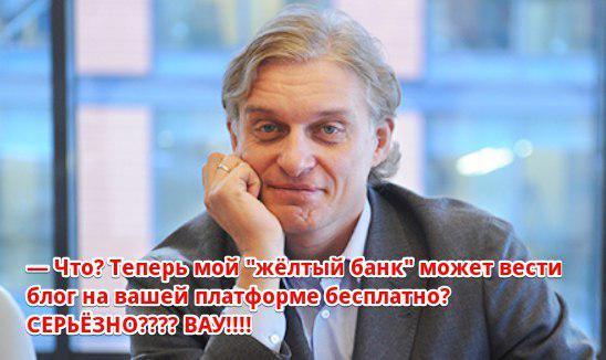 «Яндекс» вне поиска