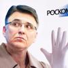 Жаров, Роскомнадзорро