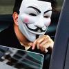 анонимубер