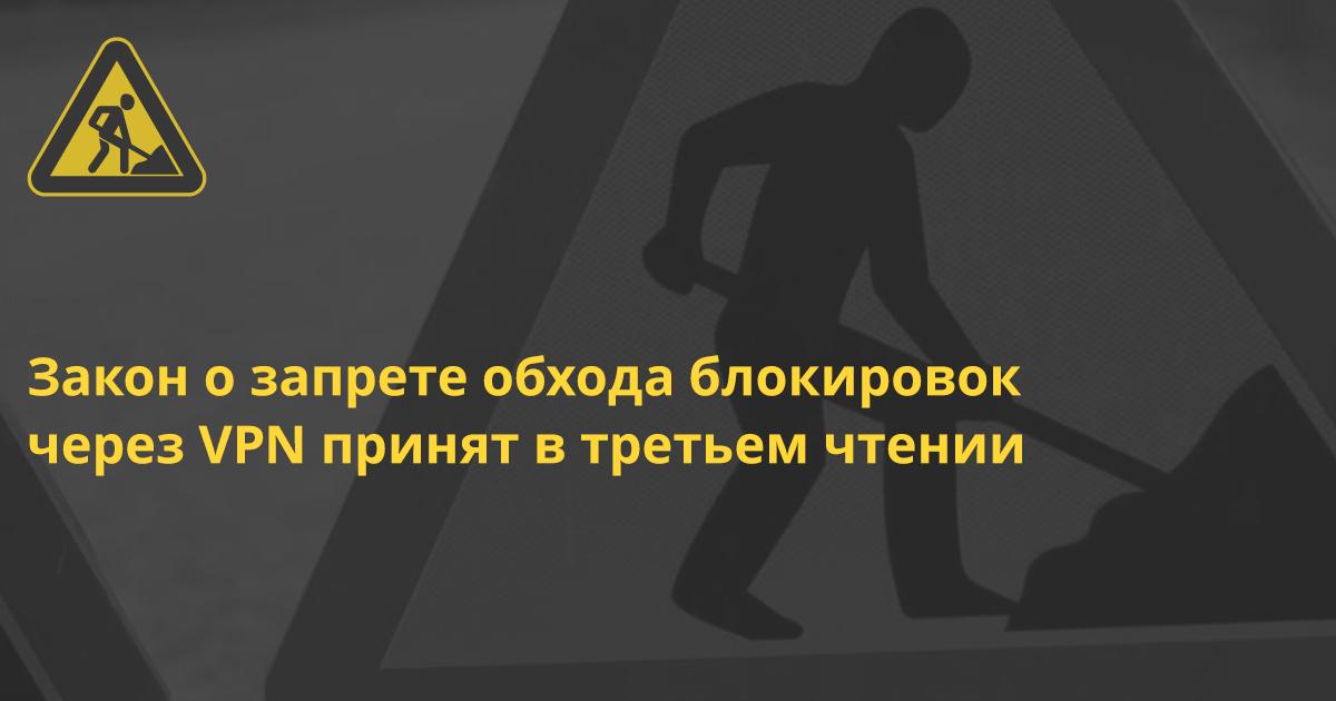 закон о запрете имен в россии использует белье наиболее