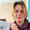 Наталия Шагарина, Едадил