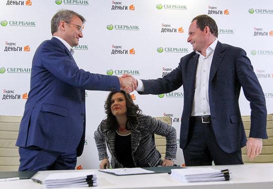 Руководитель «Сбербанка» Герман Греф, тогдашний руководитель Яндекс.Денег Евгения Завалишина и основатель «Яндекса» Аркадий Волож