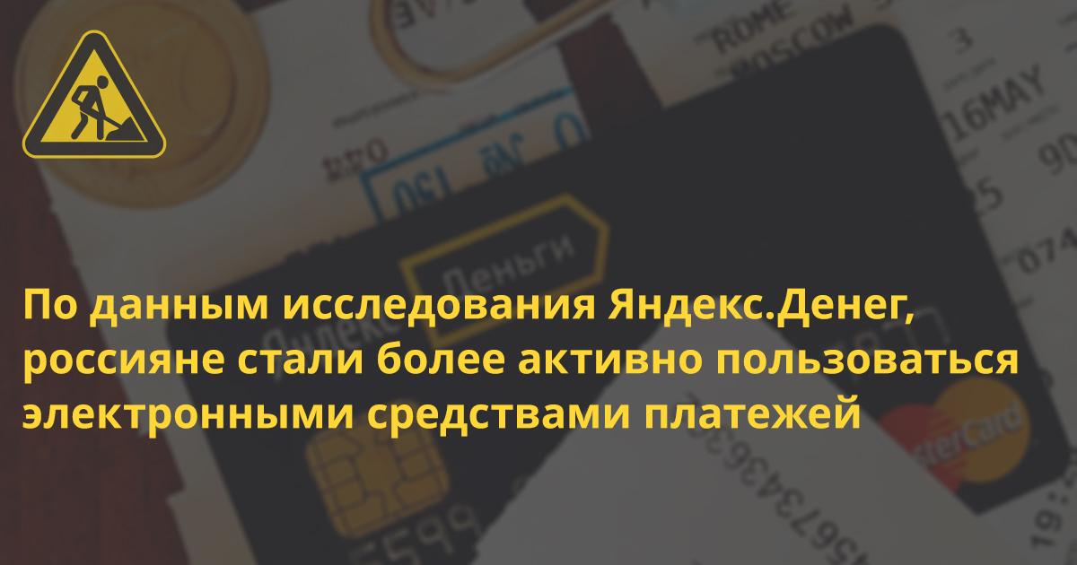 Сколько человек в россии пользоваться деньгами и кошельком статистика [PUNIQRANDLINE-(au-dating-names.txt) 68