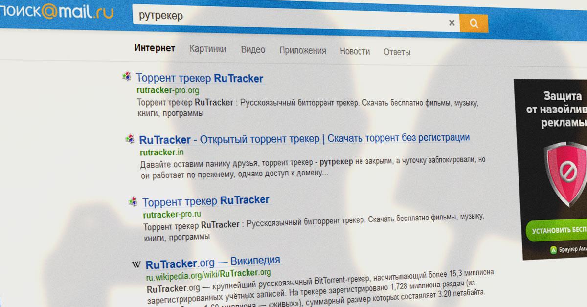 Роскомнадзор будет перекрыть копии пиратских интернет-ресурсов