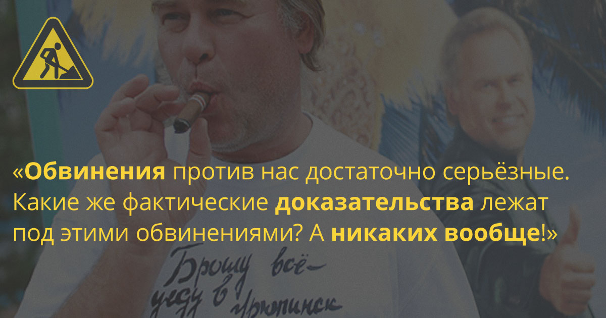 dirochka-na-mashinki-dlya-pisanya-u-transov
