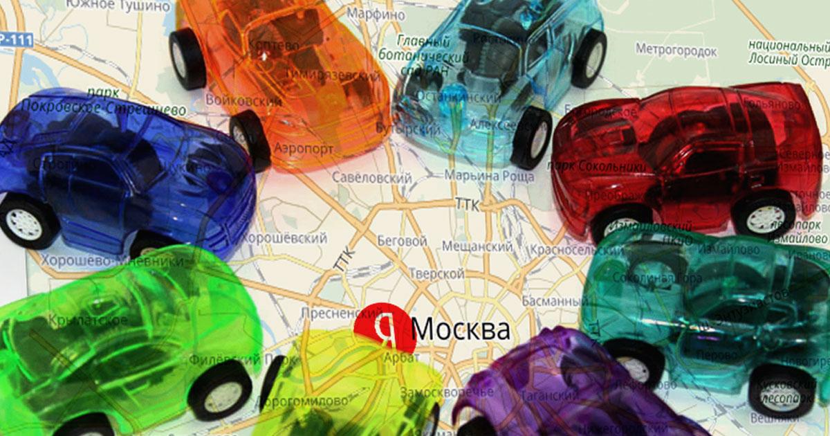 «Яндекс» запустит собственный каршеринг всередине зимы будущего года