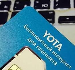 Yota снижает цены на интернет чтобы поддержать «Мегафон» в ценовой войне