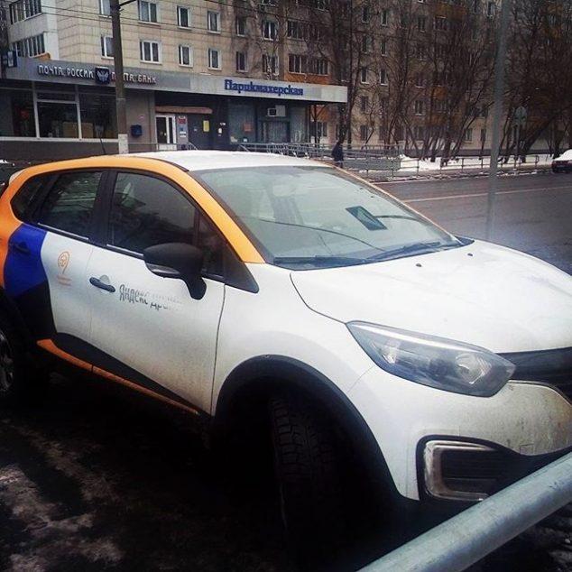 Машина каршеринга Яндекса Яндекс.Драйв в Москве в январе 2018 года, тесты перед запуском в феврале