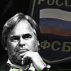 Касперский ФСБ США
