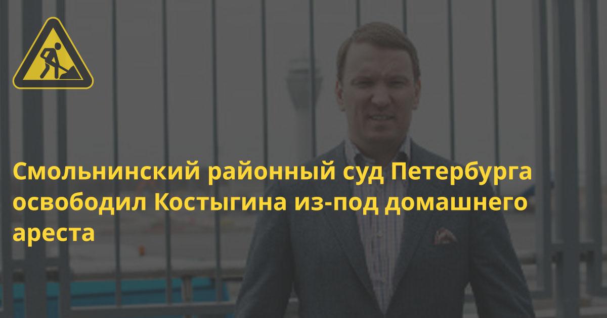 Совладелец «Юлмарта» Костыгин заявил, что оборот ритейлера снизился на 40% по итогам 2017 года