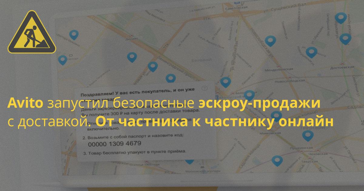 7bbc98256e1a Google Новости - Авито - Последние