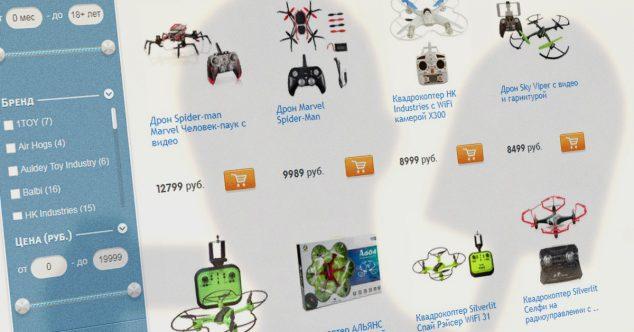 дроны в Детском мире