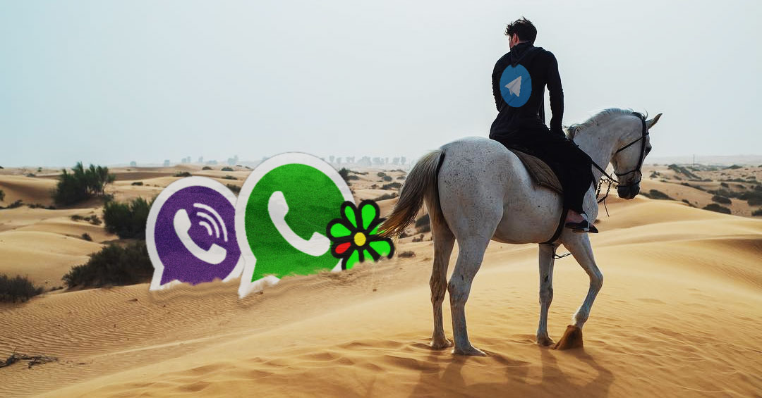 7 причин, по которым Viber/ICQ/WhatsApp/FB не могут полностью заменить Telegram