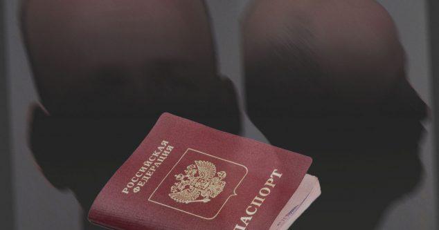 МФО по чужим паспортам