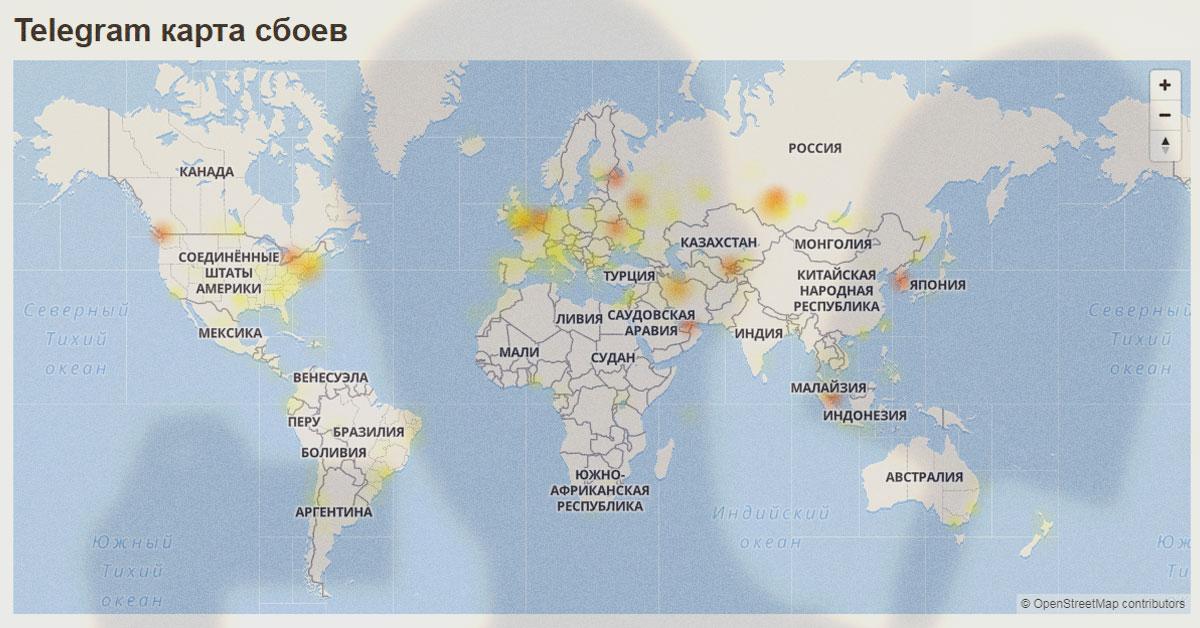 Карта недоступности Telegram 29 апреля 2018 года, Telegram не работал в Европе, Азии, Северной и Южной Америках, на Ближнем Востоке, включая Объединённые Арабские Эмираты, данные Downdetector