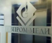 Аудитор Gazprom-Media Digital уверен, что 45% рекламного трафика в Рунете в 2017 году — мошеннические