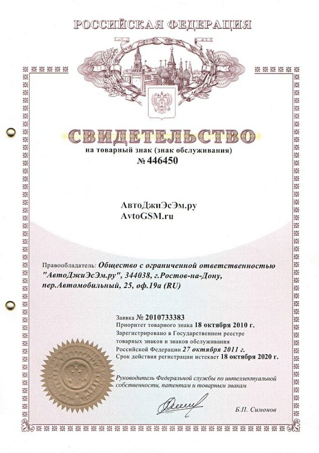 svidetelstvo-03-700
