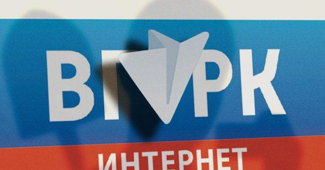 ГосСМИ Вести.ру из группы государственного унитарного предприятия ВГТРК подключилось к популяризации способов обхода блокировки Telegram