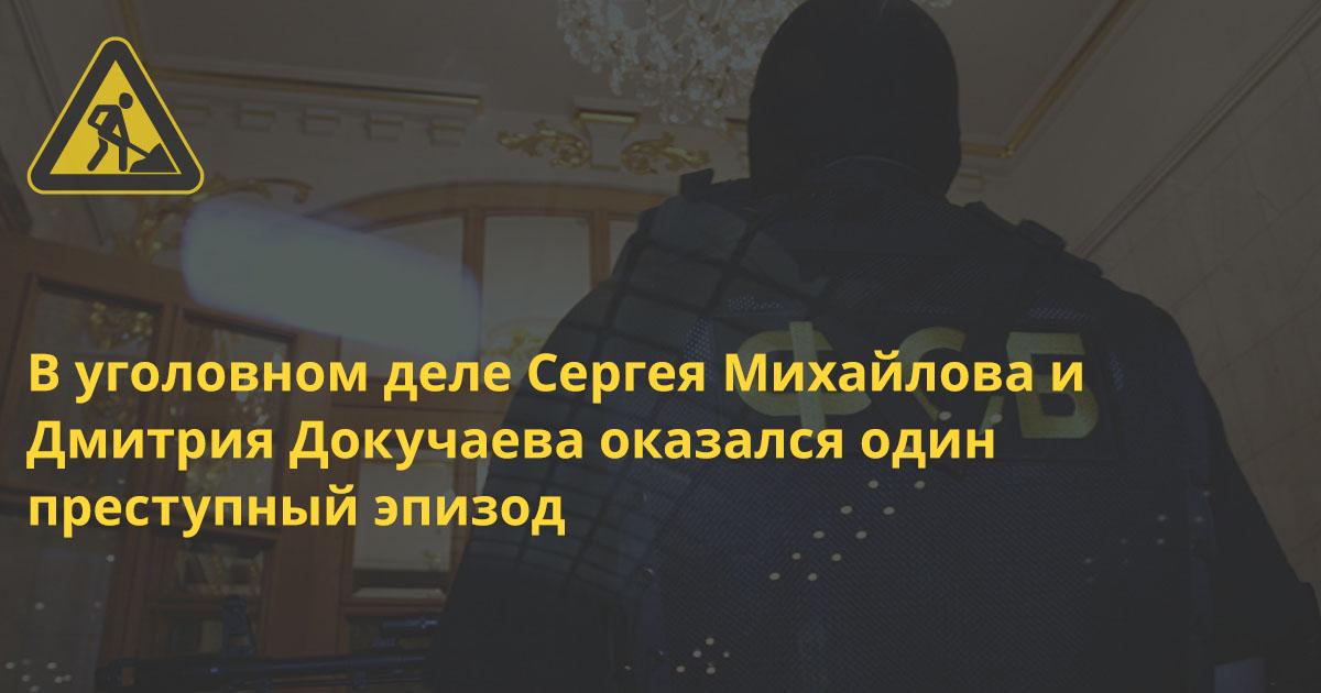 ФСБ завершила расследование дела о госизмене сотрудников службы и «Лаборатории Касперского»