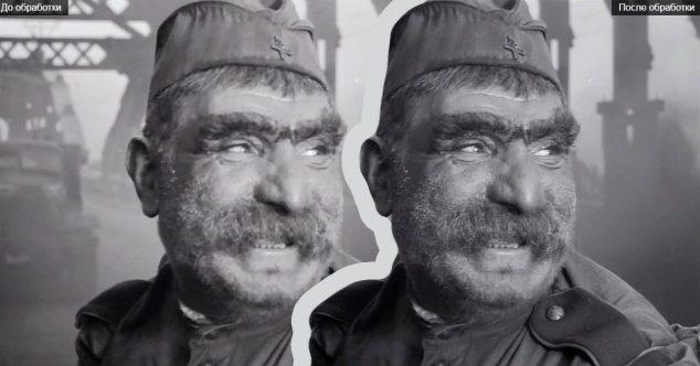 Серго Закариадзе в фильме «Отец солдата», до обработки нейронной сетью «Яндекса» и после