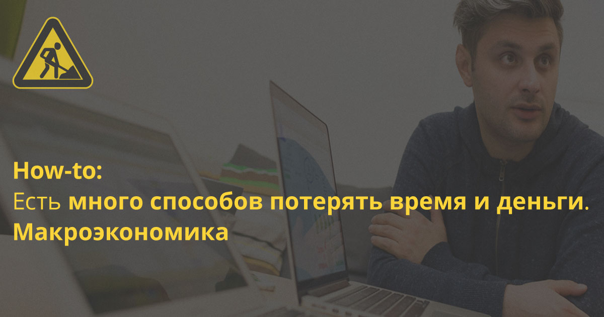 Чем заняться вместо Рунета, список, бесплатно без sms