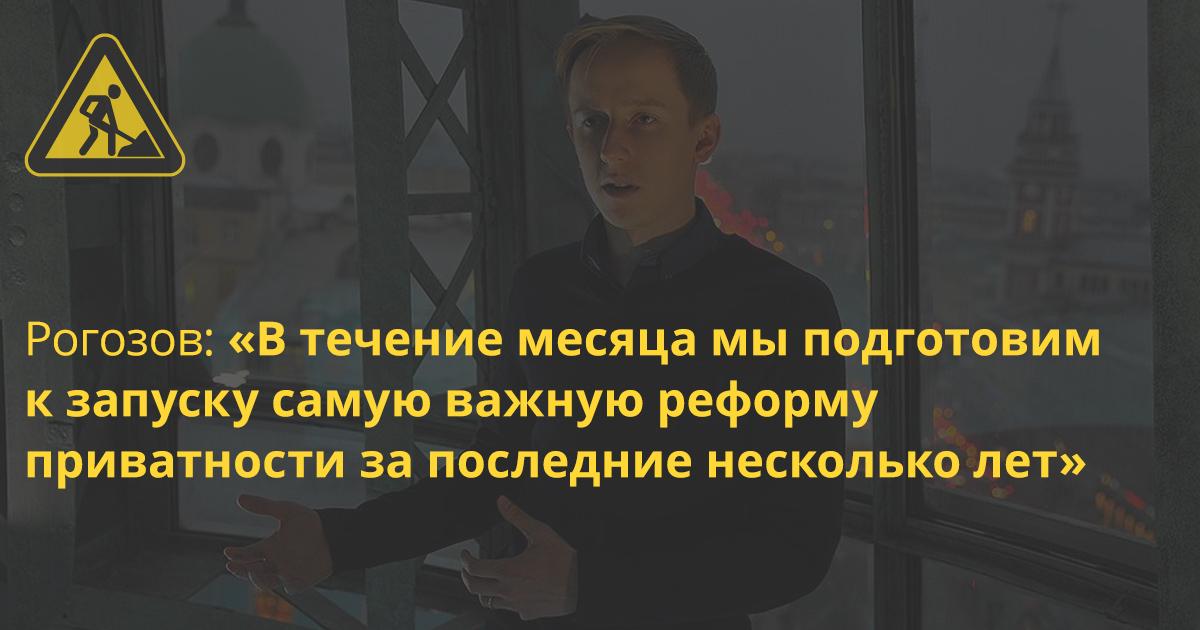 «ВКонтакте» запустит полную приватность личных страниц из-за роста числа дел за экстремистские посты в соцсетях