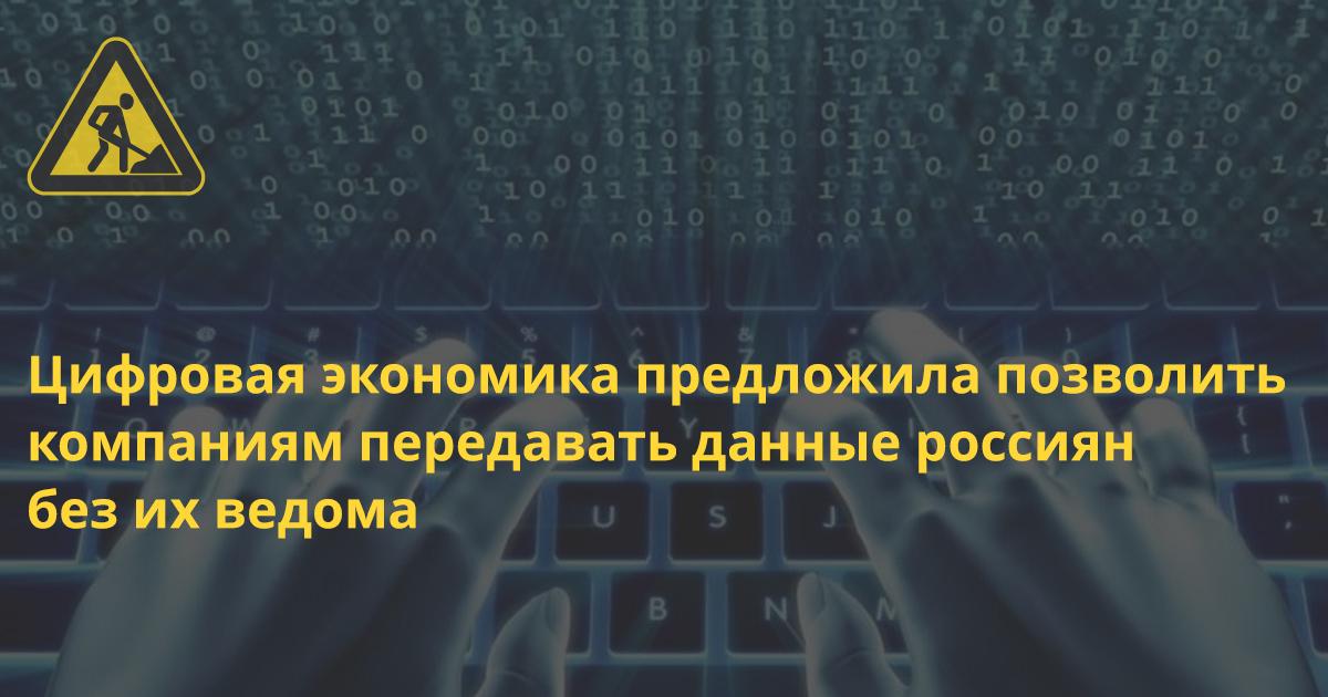 Телеком-компании вышли на тропу войны против Роскомнадзора