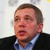 «Газпром нефть» Алексей Бобров