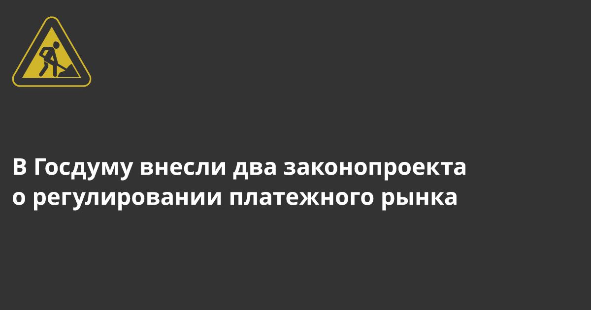 Сервисам ApplePay, Alipay и MoneyGram могут запретить переводить деньги россиян без лицензии ЦБ