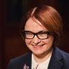 Эльвира Сахипзадовна Набиуллина, Председатель Центрального банка Российской Федерации, Банк России, ЦБ