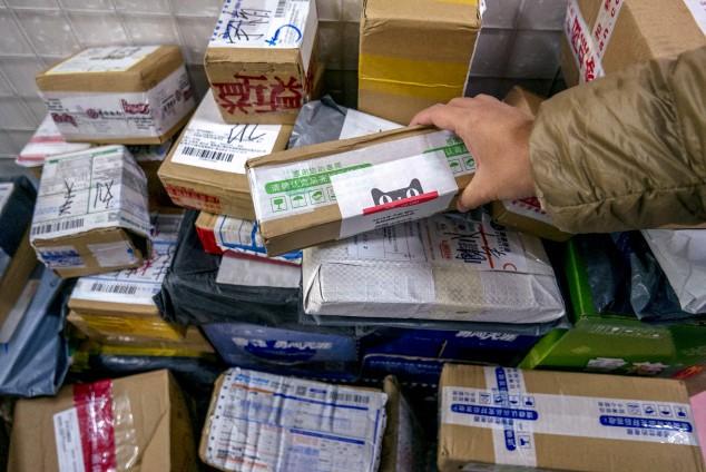 Главный магазин мира Amazon не потянул работу в Китае. Amazоn.cn закроется в июле