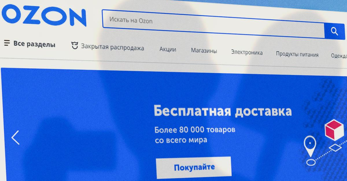 Ozon ждал 4 года, но после Bringly Яндекса/Сбера повёз дешёвые товары иностранных продавцов