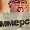 Алишер Усманов Коммерсант