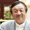 Глава Huawei Рен Женфей CEO Ren Zhengfei