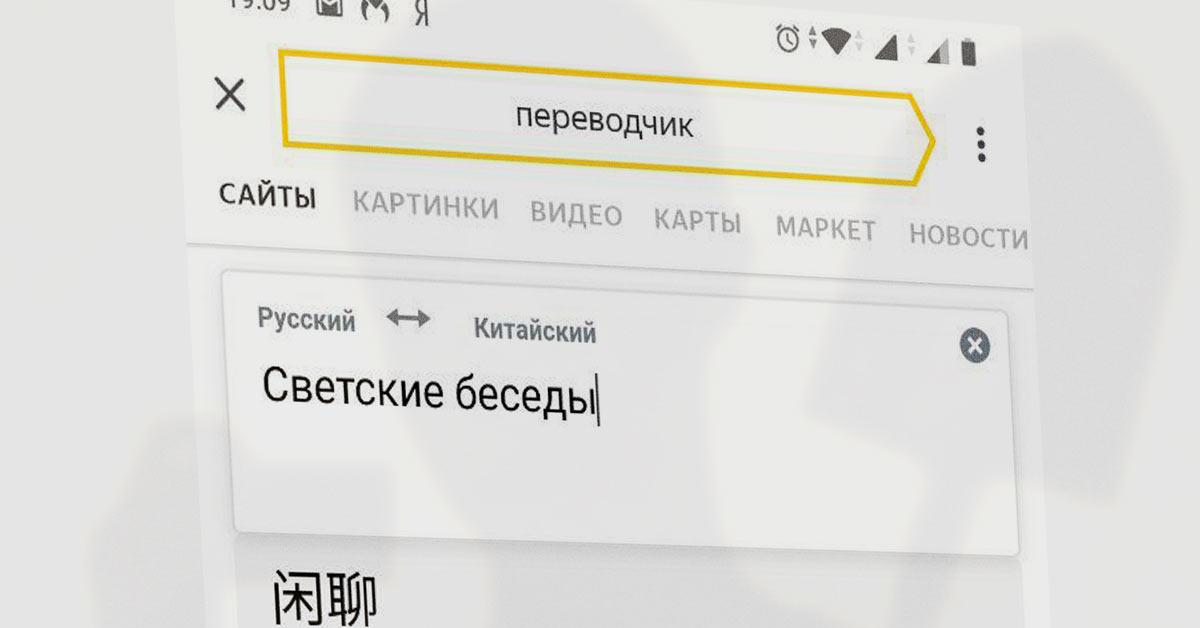 Яндекс может встать на самые популярные смартфоны в РФ (доля 28%) после прекращения их продаж