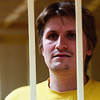 Блогер Владислав Синица