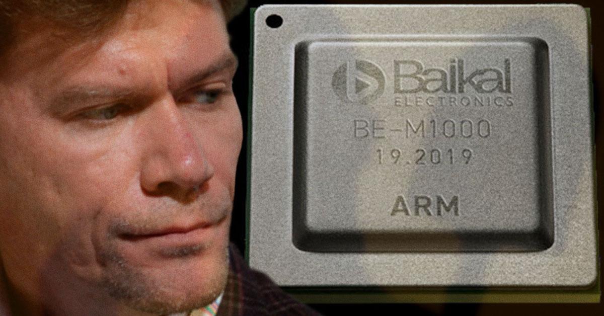 Опанасенко в СИЗО, но новый процессор «Байкал Электроникс» всё-таки выпустили