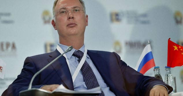 Кирилл Дмитриев Россия Китай дружба бизнес