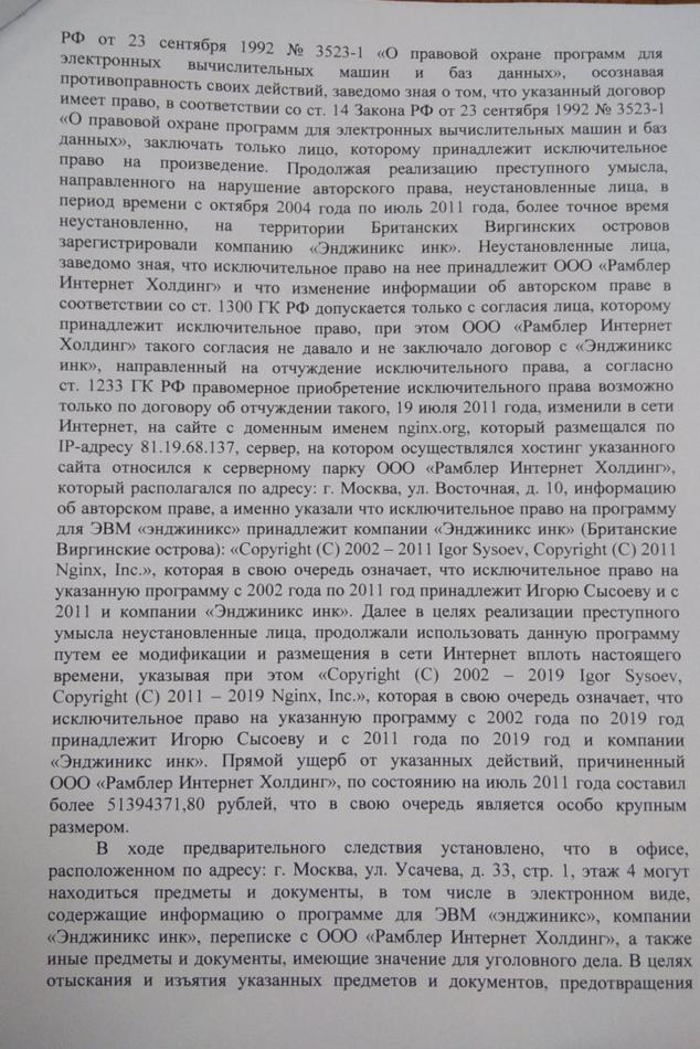 19121215155nmvf
