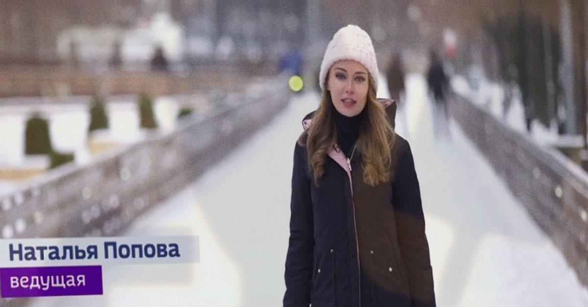 Подчинённая предполагаемой дочери Путина станет российской IT-омбудсвумен