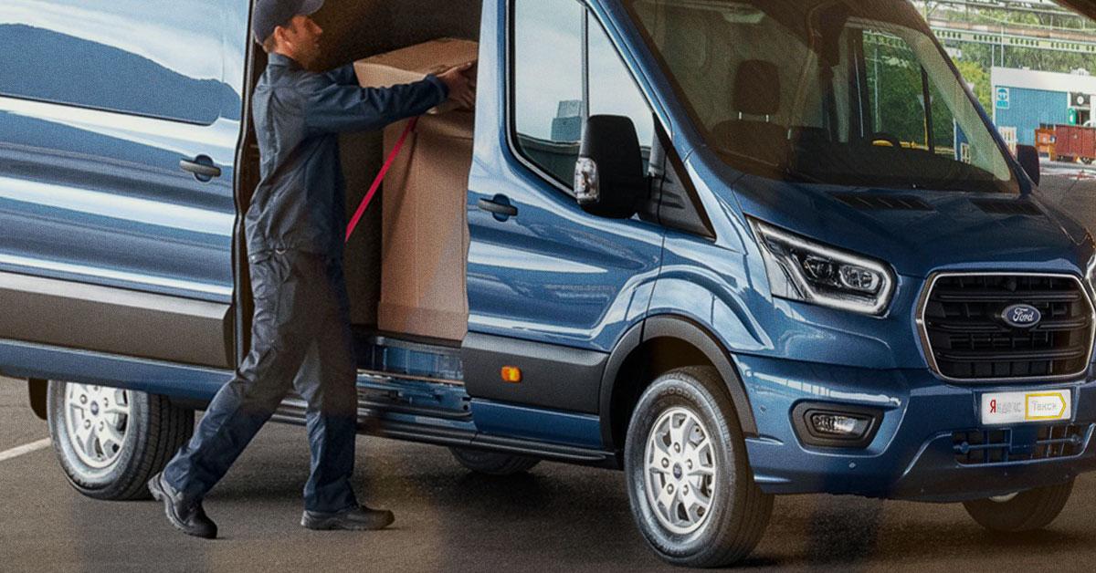 Яндекс.Такси запустили доставку документов и грузов для юрлиц