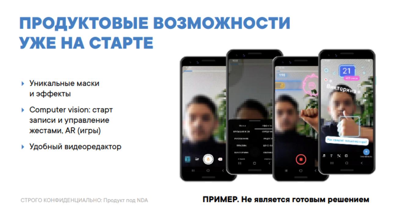 ВКонтакте автоматически расшифрует голосовые сообщения и сделает доступными для поиска