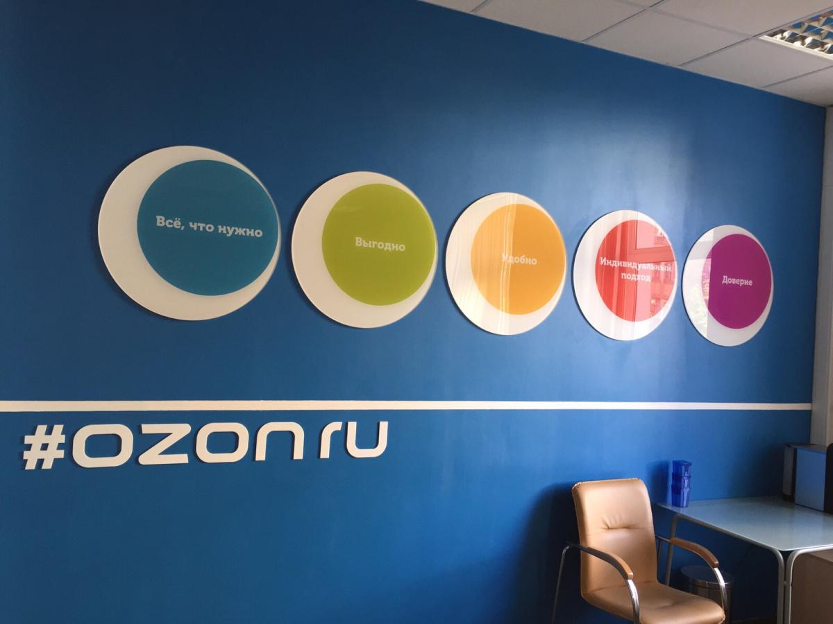Ozon анонсировал вакансией «биржу труда» (вакансию традиционно удалил)