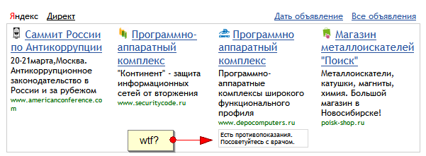 2010351680.png