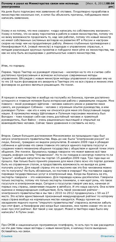 Массух Никифоров