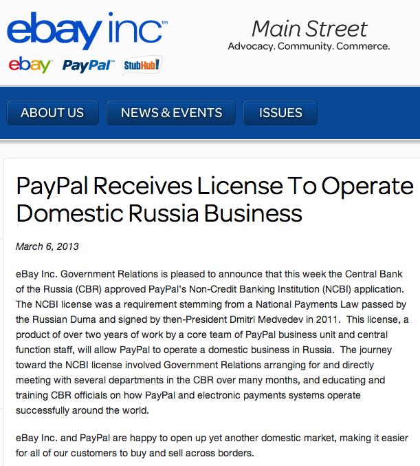 Ebay отзывы покупателей о интернет-магазине ebay