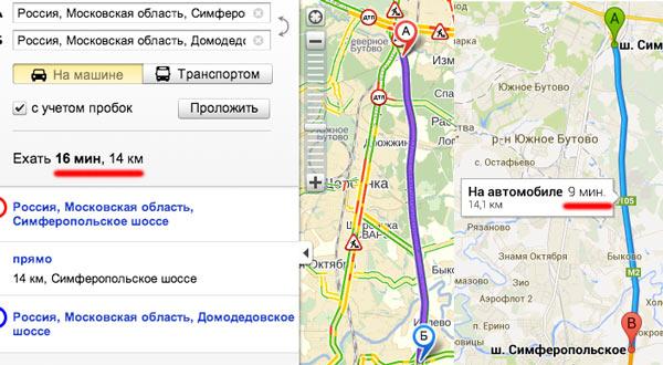карта москвы проложить маршрут на автомобиле