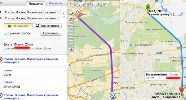 Карты яндекс проложить маршрут от пункта а до пункта б пешком москва