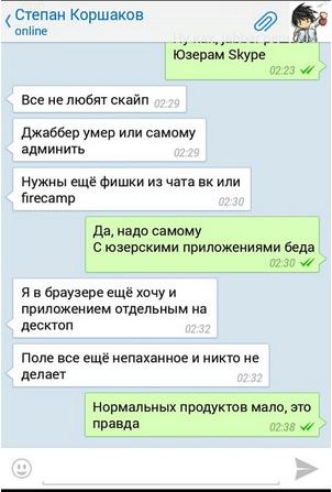 Telegram Sms - фото 8