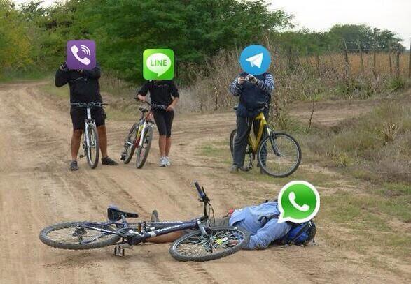 WhatsApp не работает из-за проблем с серверами